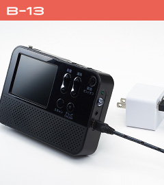 LTV-1S280P
