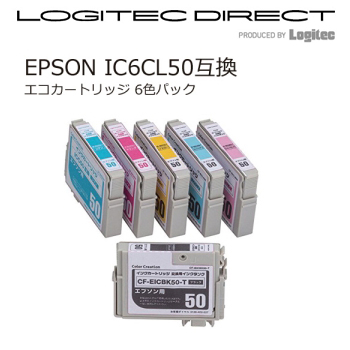 Color Creation エプソン IC6CL50互換インクカートリッジセット【CF-EIC6CL50】
