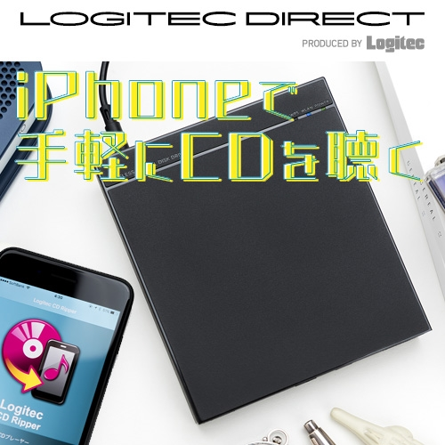 【WEB限定販売】Wi-Fi CDプレーヤー for iPhone/iPad【LDRW-CDPLWBK】