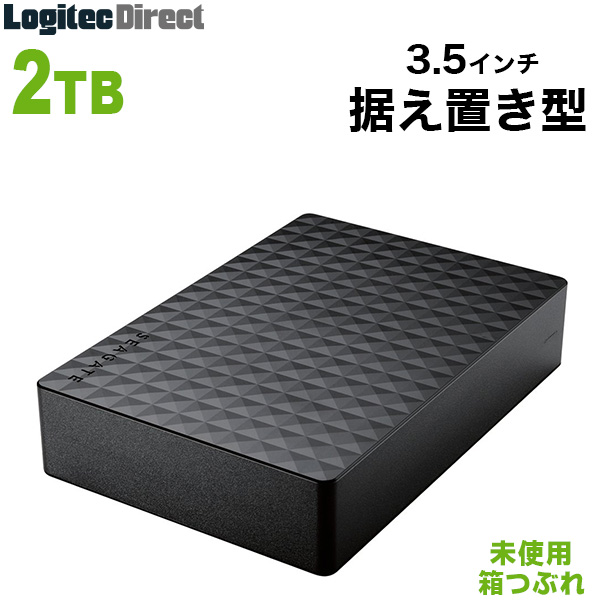 【送料無料】Seagate New Expansion Desktop Hard Drive USB3.0 外付けハードディスク(HDD)2TB Black【SGD-JNX020UBK-LL】【ECOアウトレット※箱崩れあり】