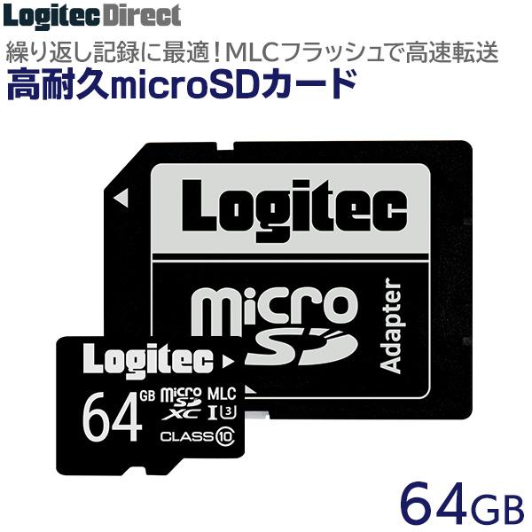 マイクロSDカード64GB