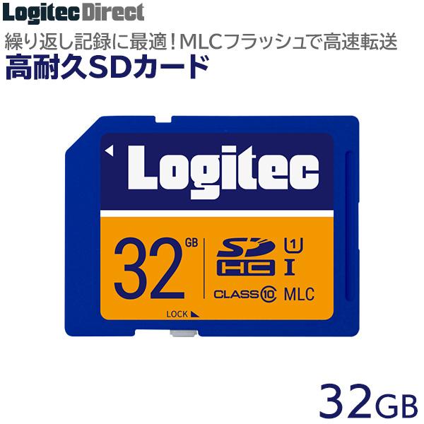 SDカード32GB