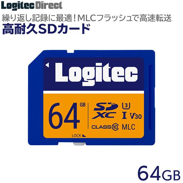 SDカード64GB