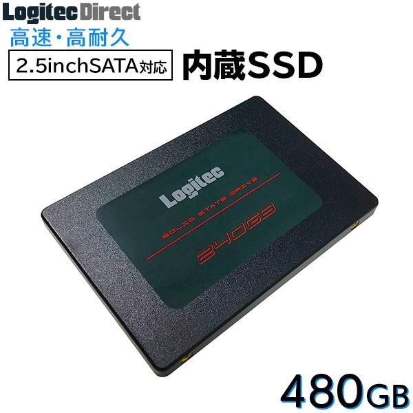 2.5内蔵SSD